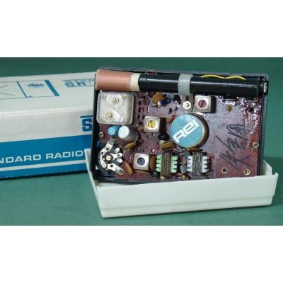 Vintage Radio SR-F408